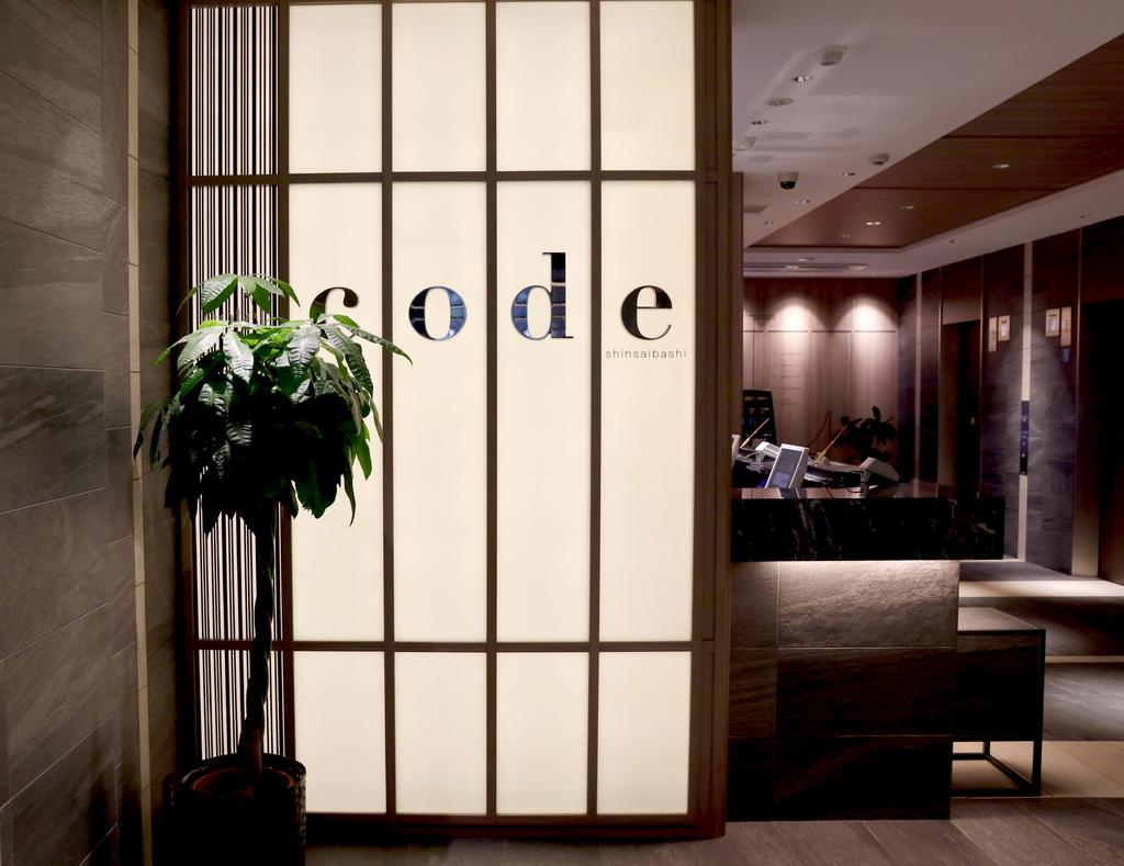 Hotel Code Shinsaibashi-4.JPG