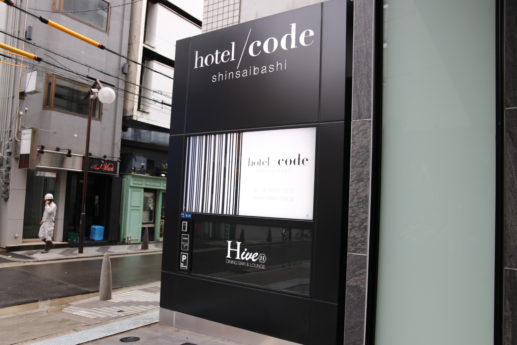 Hotel Code Shinsaibashi-2.JPG