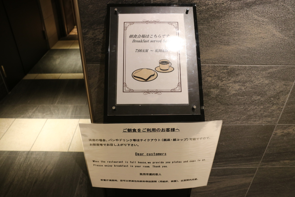 Hotel Code Shinsaibashi-15.JPG