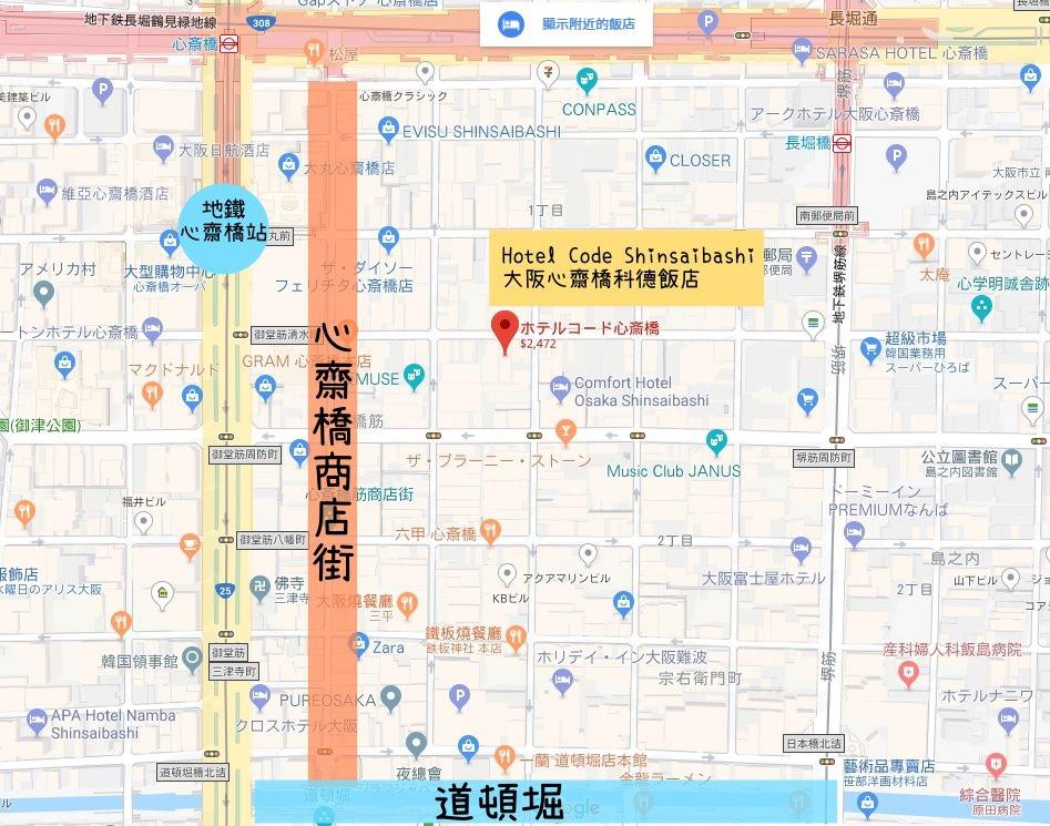 Hotel Code Shinsaibashi-26.jpg