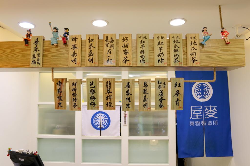 屋麥菓物製造所-4.JPG