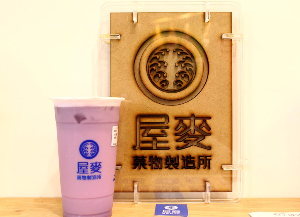 屋麥菓物製造所-7.JPG