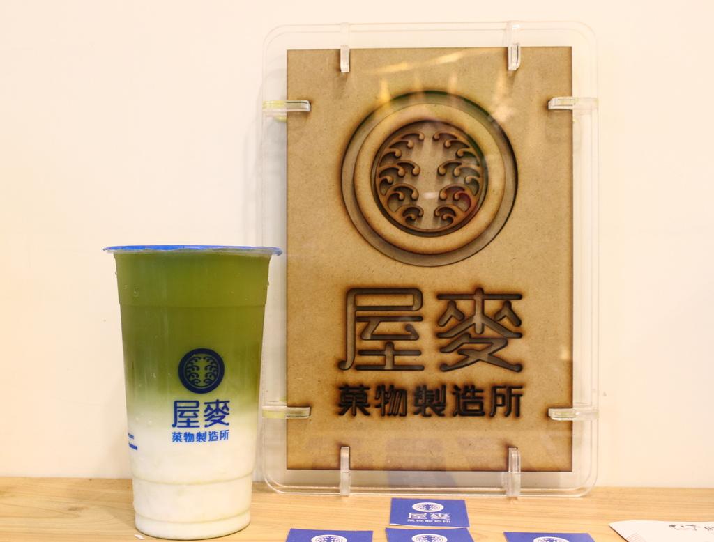 屋麥菓物製造所-11.JPG