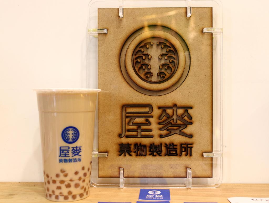 屋麥菓物製造所-13.JPG