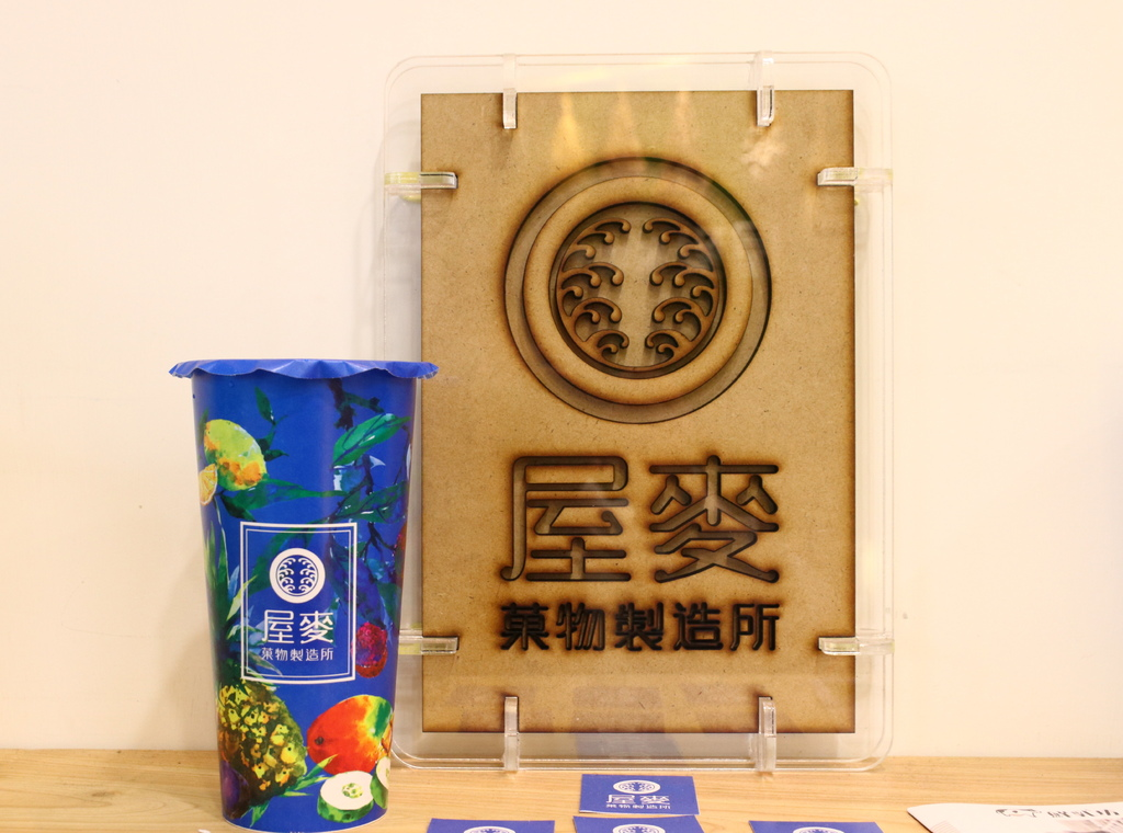 屋麥菓物製造所-15.JPG