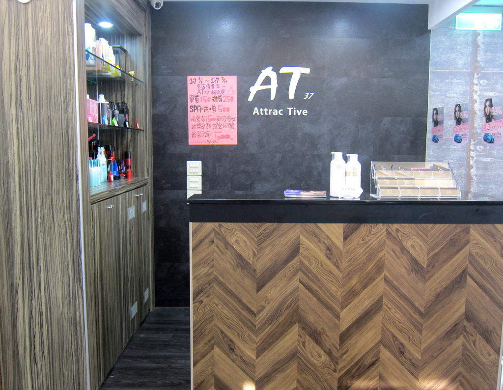 AT37hair salon-5.JPG