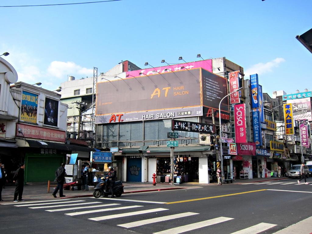 AT37hair salon-2.JPG