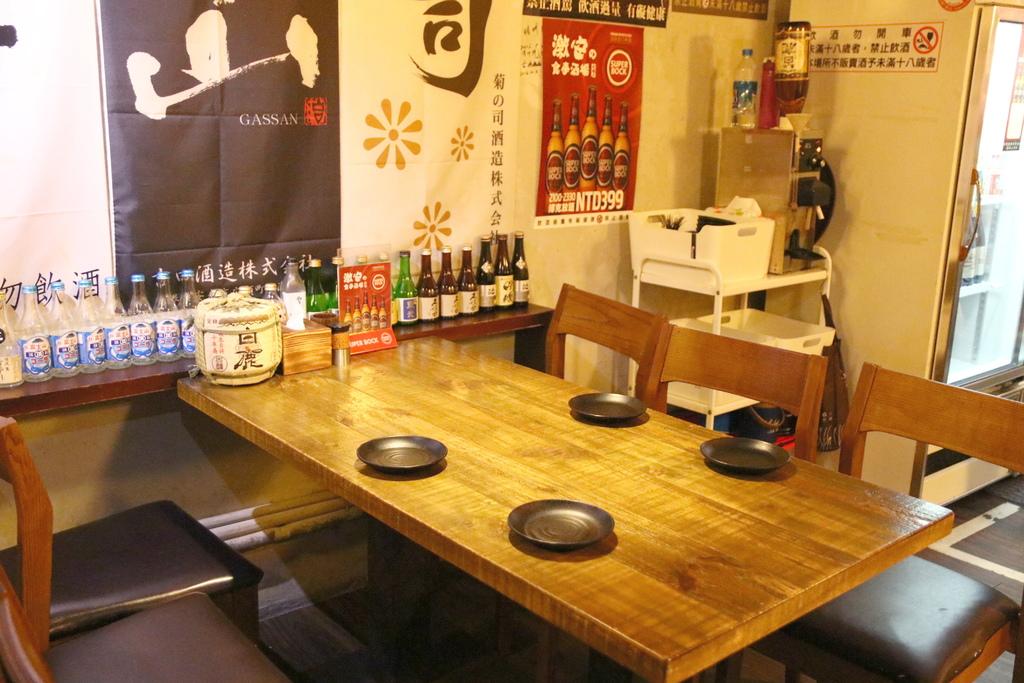 激安的食事酒場-6.JPG