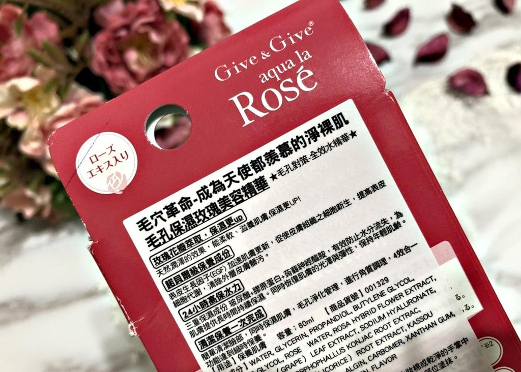 毛穴革命玫瑰-1-1.jpg