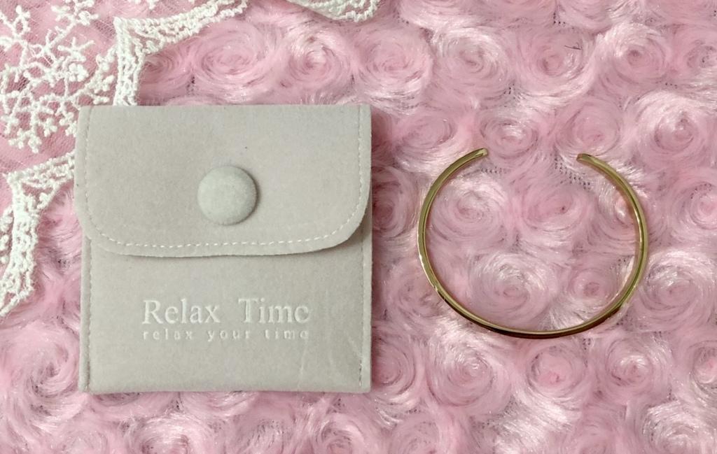 relaxtime-16.jpg