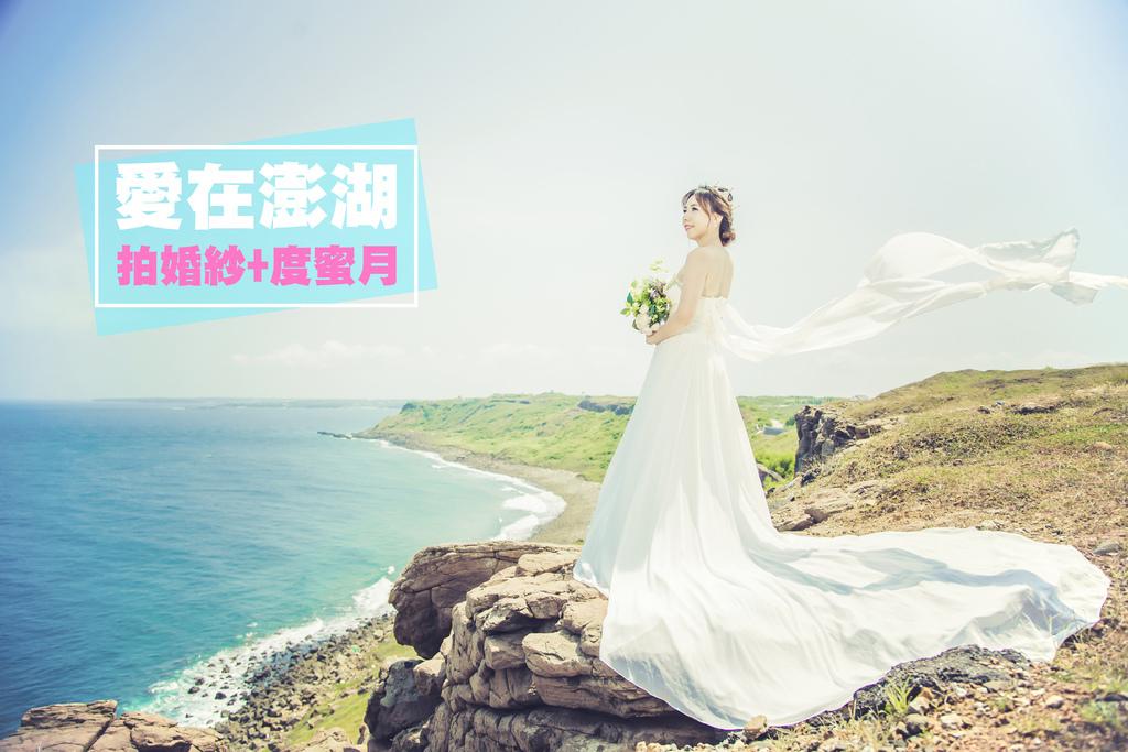 澎湖婚紗-1.jpg