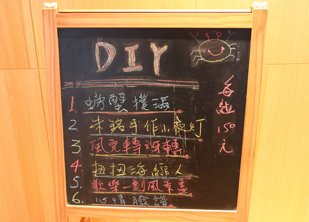 薆悅酒店野柳渡假會館-18.JPG
