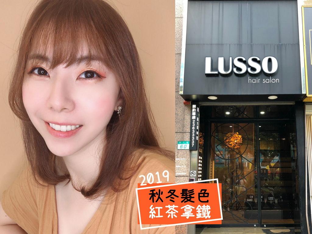 2019Lusso hair-1.jpg