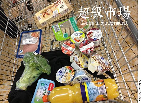 德國超級市場