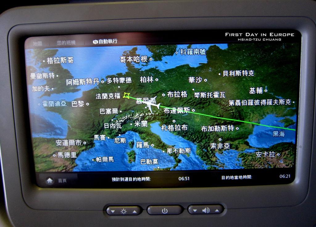 歐洲交通攻略