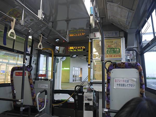 P1130334