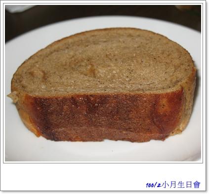butter3.jpg