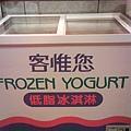 冰淇淋品牌