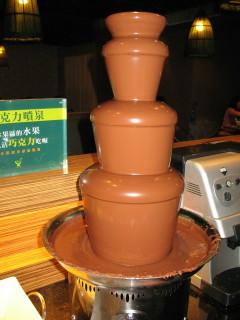 巧克力噴泉.jpg