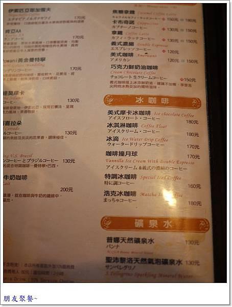 門菜單6jpg