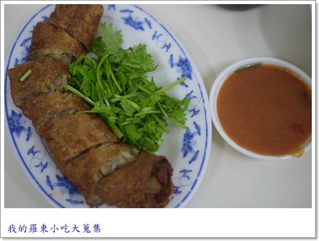 羅東肉羹2