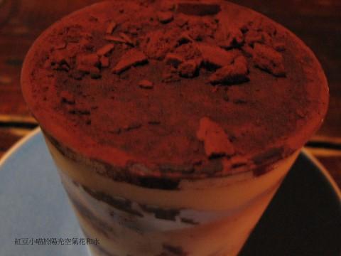 陽光甜點2.jpg
