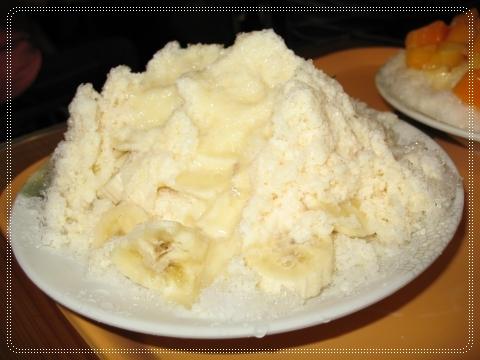 香蕉冰1.jpg