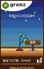 1280760592_04584.jpg