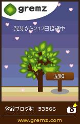 1297094123_05264.jpg