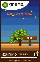 1298465380_05266.jpg