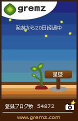 1307380942_03389.jpg