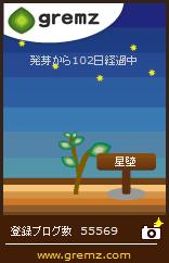 1314470837_05823.jpg
