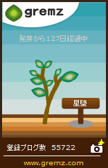 1316570136_05109.jpg