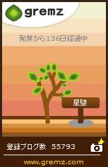 1317373795_01107.jpg