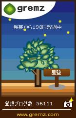 1322757525_08245.jpg