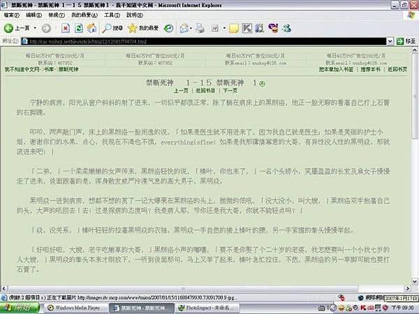 我不知道中文網