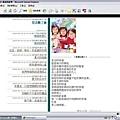 新聞台 gigi56525