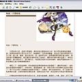 新聞台jojo1993