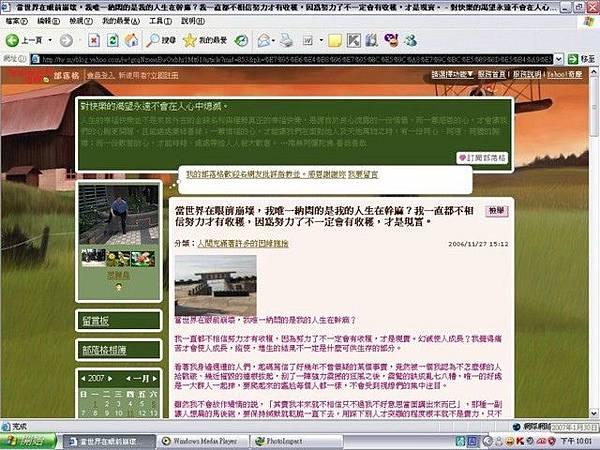 yahoo blog 思歸鳥