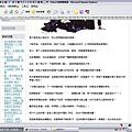 yahoo blog ◤ 恋 ♥ 〞泶 分 〃