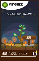 1341501510_05337.jpg