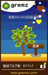 1360598102_05935.jpg