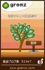 1289988009_06269.jpg