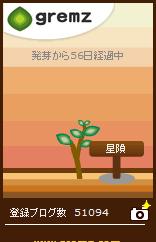 1283591353_07404.jpg