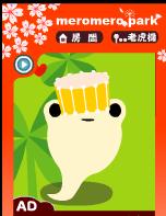 小井.png