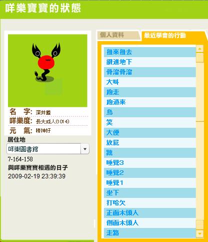 小井4.png