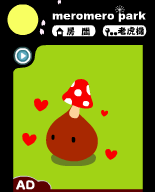 香菇.png