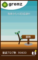 1282460466_08197.jpg