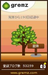1295165760_02951.jpg