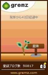 1282378787_08732.jpg